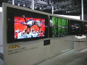 4Kテレビ(ソニー)