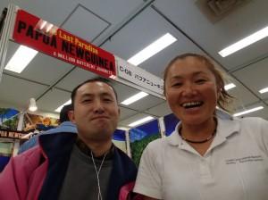 野崎文代さんと筆者