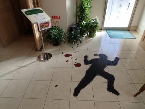 入口の床は汚い・・・、じゃなくて事件現場!!