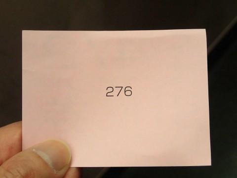 裏返すとこの数字。あと25人後ろだと貰えなかった。