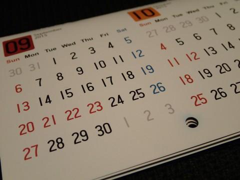 2015年秋のカレンダー